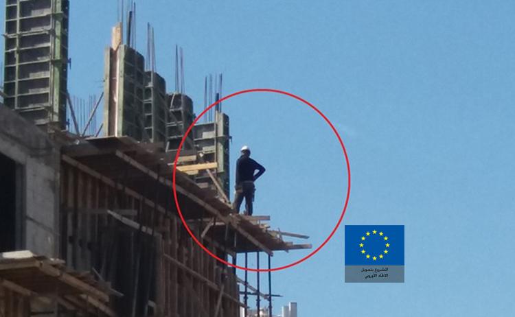 حوادث العمل فرع البناء- آخر التحديثات