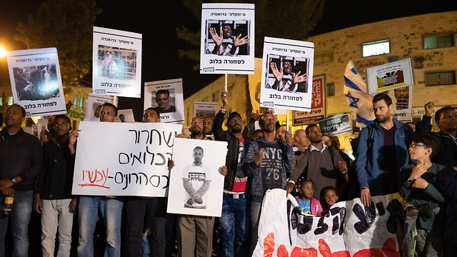 """""""Under the Guise of Law, Money is Being Stolen"""": the State Again Fails to Deal with Asylum Seekers – Ynet Article"""