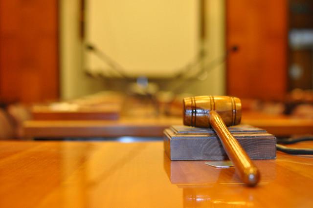 The relationship ban appeal judge recused himself following pressure