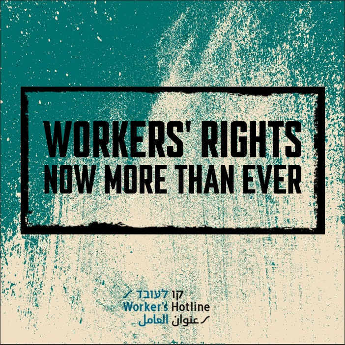 Workers' Rights, Now More than Ever
