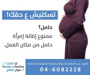 הריון