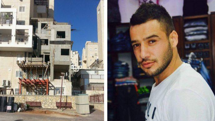 ח׳ליפה מוחמד ח׳ליפה הינו ההרוג השמיני מתחילת השנה בתאונות בניין