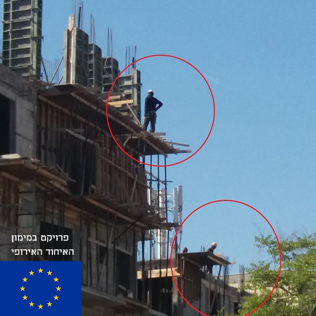 תאונות עבודה בבניין – עדכונים שוטפים