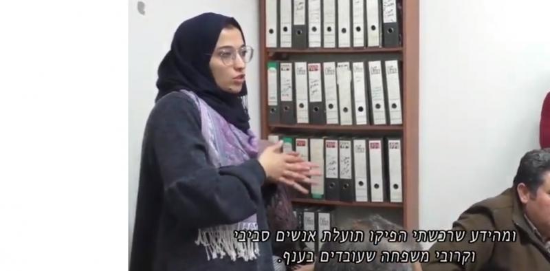 סיום הכשרת מתנדבות פלסטיניות לליווי תעסוקתי של עובדים